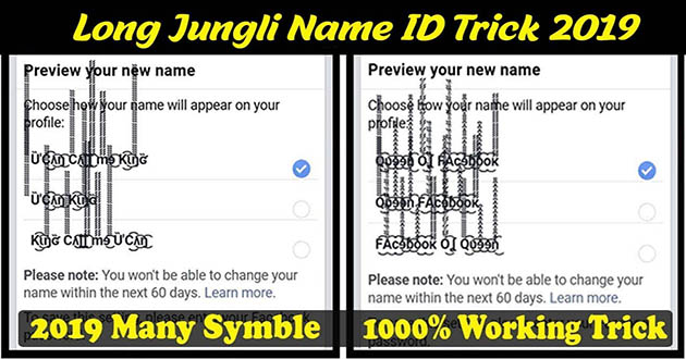 100 Jungle Symbols for Facebook 2019 - Hami