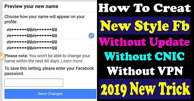 New Symbols for Facebook - Accept All Without Any Proxy&Language - Hami