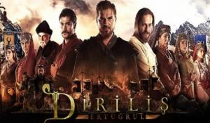 Watch Dirilis Ertugrul Season 2 with English and Urdu Subtitles Free of Cost