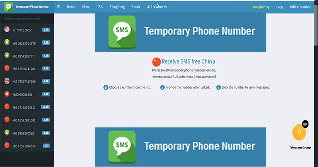 China SMS Reciever - China 2nd Number Website