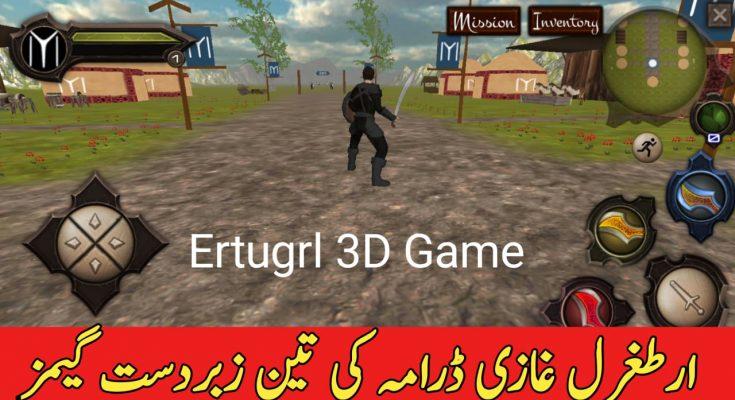 Ertugural Ghazi Game Letest Version Download Best-App