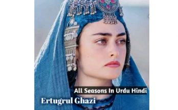Ertugural Ghazi Video Status – All Season Status App Download