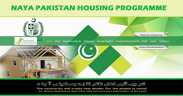 Naya Pakistan Housing programme