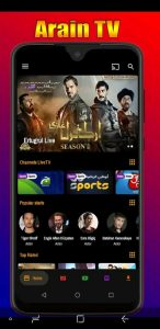 Arain TV Apk Download   Latest Version of Arain TV
