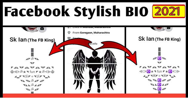 Stylish Bio for Facebook 2021 | Attitude Bio For Fb | Facebook Bio For Boys & Girls