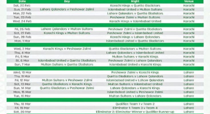 PSL 2021 - Pakistan Cricket Schedule 2021 - Cricket Schedule