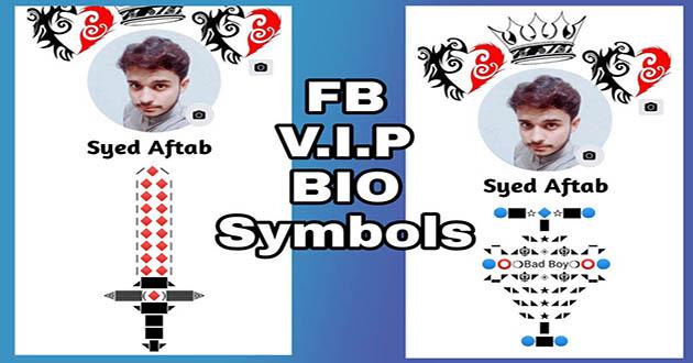 Facebook VIP Account Symbols & Bio 2021 Copy and paste