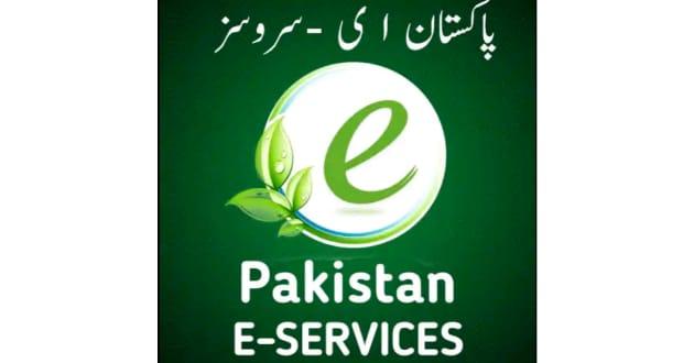 Pak E Service 2021 Number Details