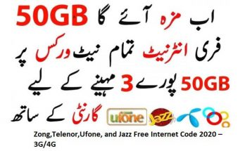 All Network Free Internet 2021 New Codes