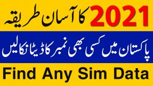 Pakistan Latest Sim Database 2021 APK Download